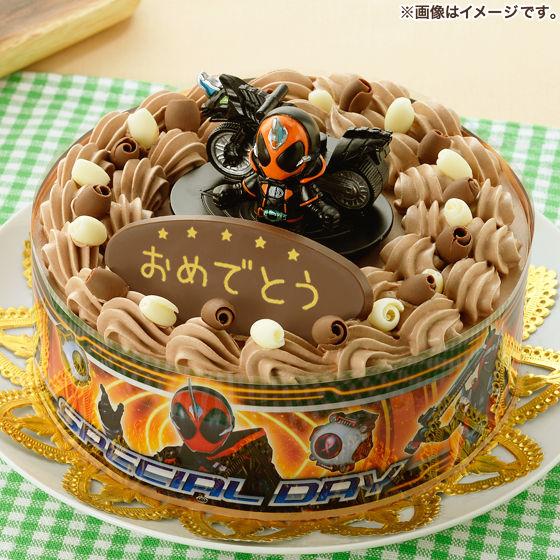 キャラデコスペシャルデー 仮面ライダーゴースト(チョコクリーム)