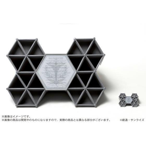 機動戦士ガンダムUC ラプラスの箱マルチスタンド【1次受注特典付】