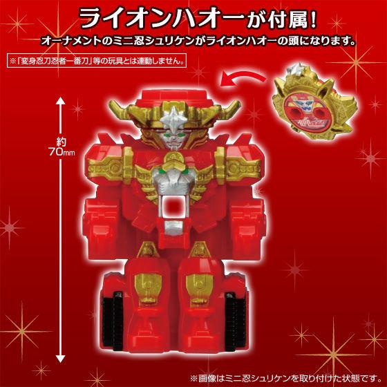 【フォトなりきりブック付き】キャラデコクリスマス 手裏剣戦隊ニンニンジャー