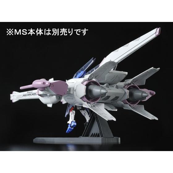 HG 1/144 ミーティアユニット 【再販】