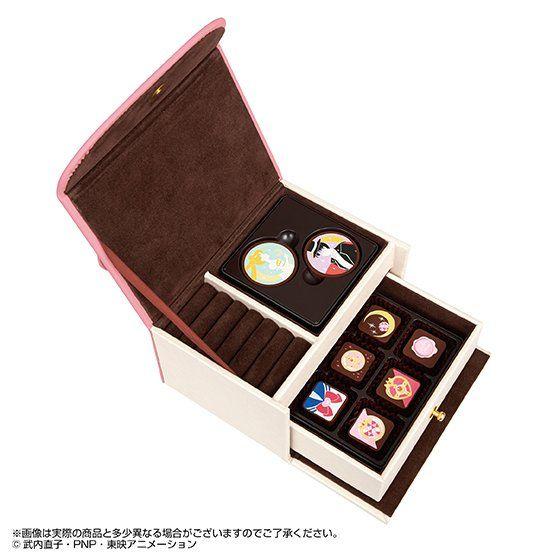 シュクレ キャラクテル SWEET MOON ARTismCHOCO moon coffret【プレミアムバンダイ限定】