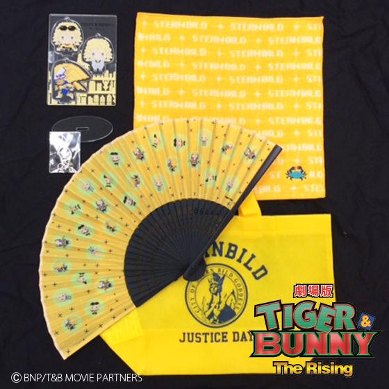 【二次受注】劇場版 TIGER & BUNNY-The Rising- コミックマーケット88サマーセット ライアン