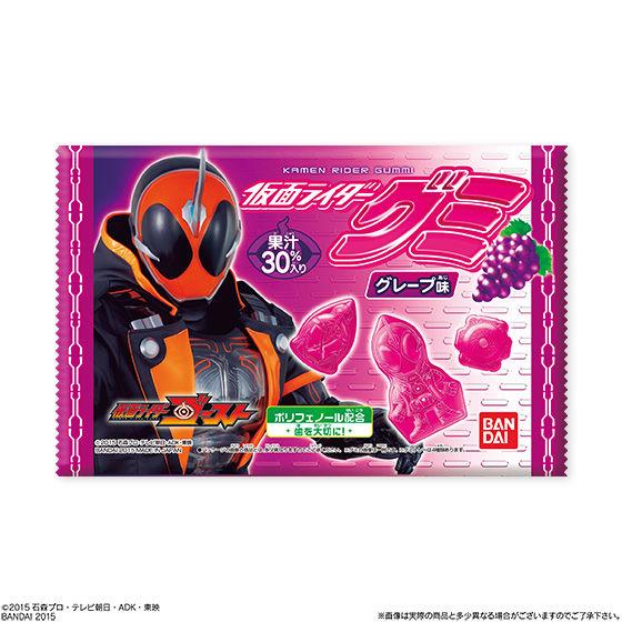 仮面ライダーグミ(グレープ味)(10個入)