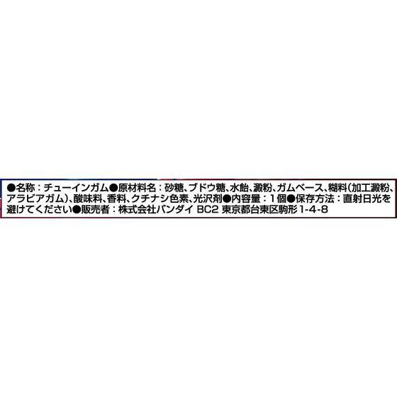 3種合体・変形!!ジオマスケッティ(12個入)