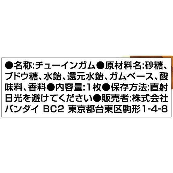<物語>シリーズ色紙ART(10個入)