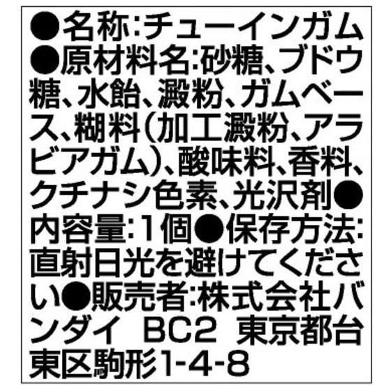 プリキュア ミュージックプリンセスパレス(10個入)