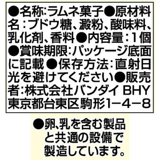 アンパンマン くるりんタワー(10個入)