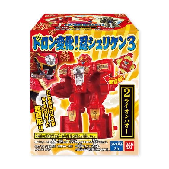ドロン変化!忍シュリケン3(10個入)