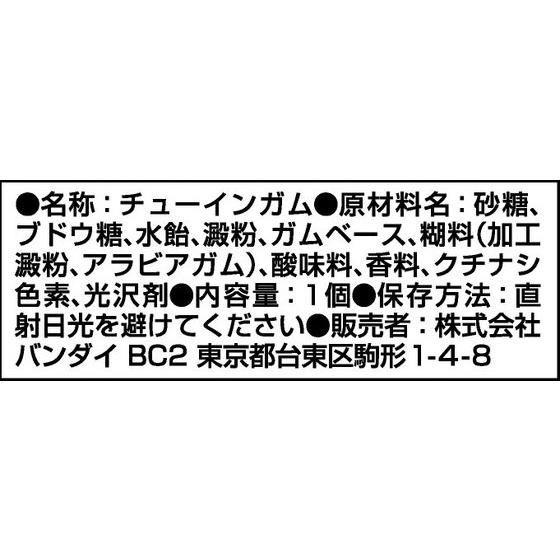 アーマーチェンジ!ウルトラマンX(エックス)(12個入)