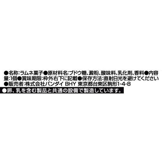 ミニプラ シュリケン合体シリーズ05 ゲキアツダイオー(12個入)