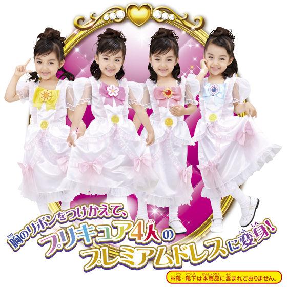 Go!プリンセスプリキュア クリスマスパーティー5大セット(変身プリチューム&キャラデコクリスマスセット)【送料込】