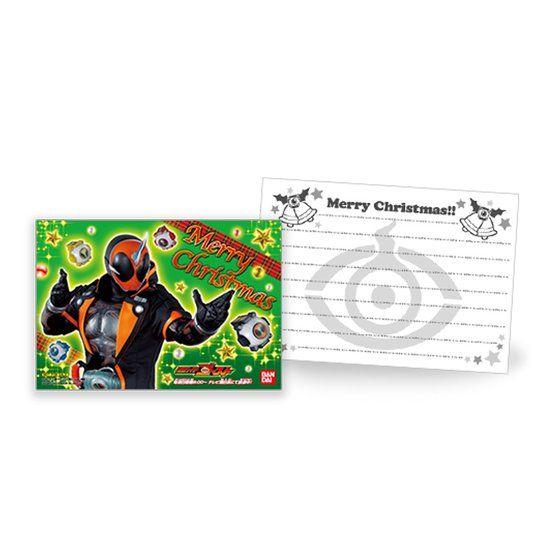 仮面ライダーゴースト 夢のクリスマスセット(変身ベルト DXゴーストドライバー&キャラデコクリスマスセット)【送料込】