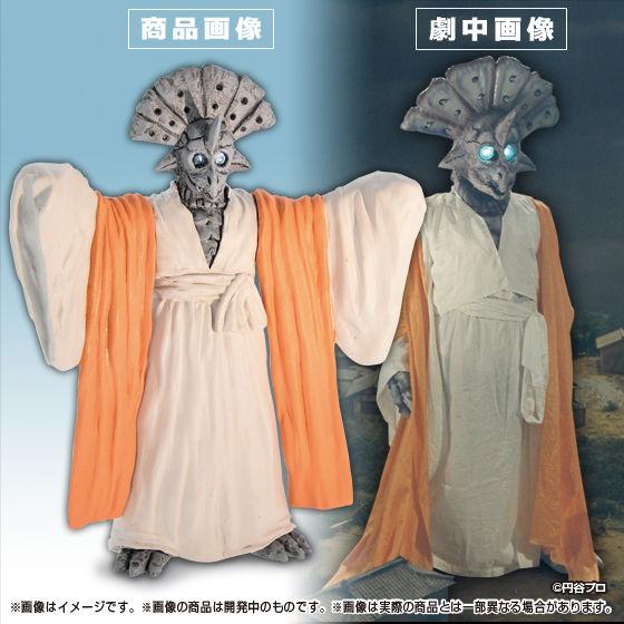 HG原色ウルトラ怪獣大百科 その4 怪獣美少女コンテスト