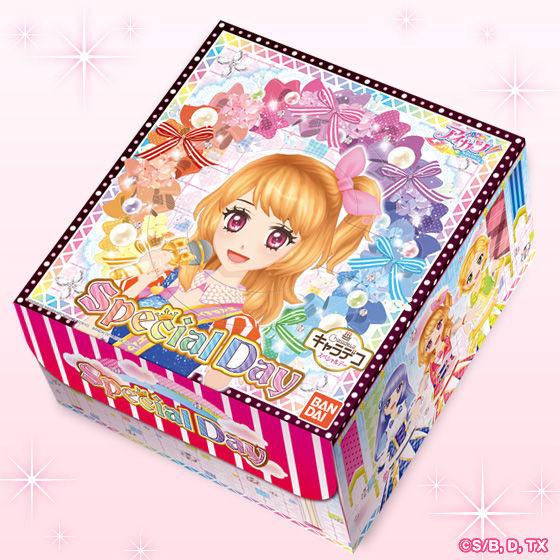 ★キャラデコスペシャルデー アイカツ!ドリーミングキュートステージケーキ (5号サイズ)