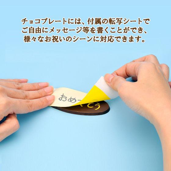 ★キャラデコスペシャルデー アイカツ!ドリーミングキュートステージケーキ (チョコクリーム)