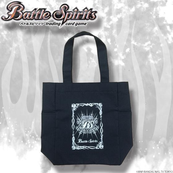 バトルスピリッツ ルミネッセンストートバッグ -Battle Spirits-