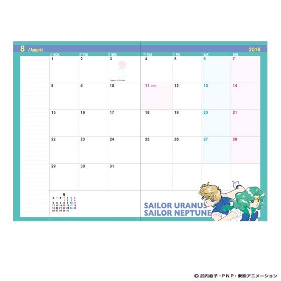 美少女戦士セーラームーン 2016年版手帳 月間B6