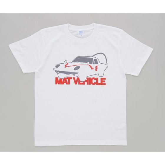 帰ってきたウルトラマン MAT VEHICLE Tシャツ