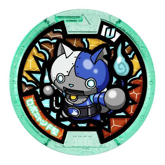妖怪ウォッチ  妖怪メダルU 2個セット