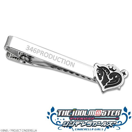 アイドルマスター シンデレラガールズ silver925 タイピン (346PRO/ペガサスマーク)