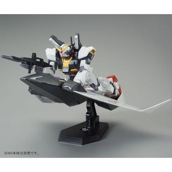 HGUC 1/144 Gディフェンサー &フライングアーマー 【再販】
