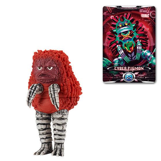 ウルトラ怪獣X 11 ピグモン