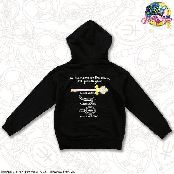 美少女戦士セーラームーン パーカー(コズミックハートコンパクト柄)