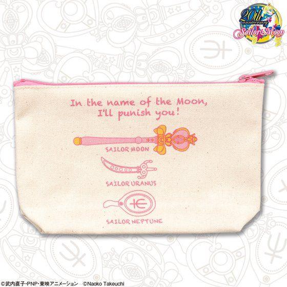 美少女戦士セーラームーン ポーチ(コズミックハートコンパクト柄)