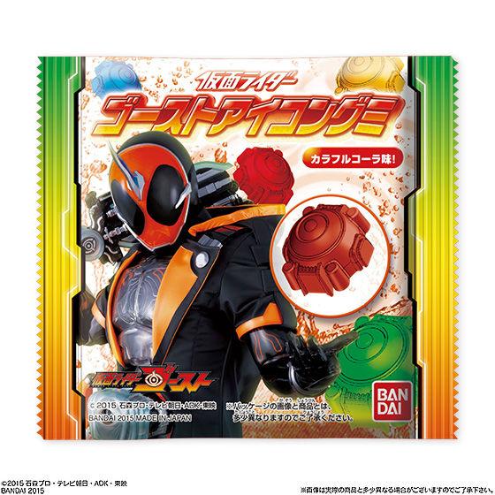 仮面ライダーゴーストアイコングミ(14個入)