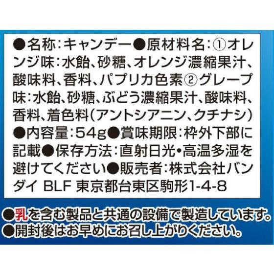 仮面ライダーバトル ガンバライジングキャンディー(10個入)