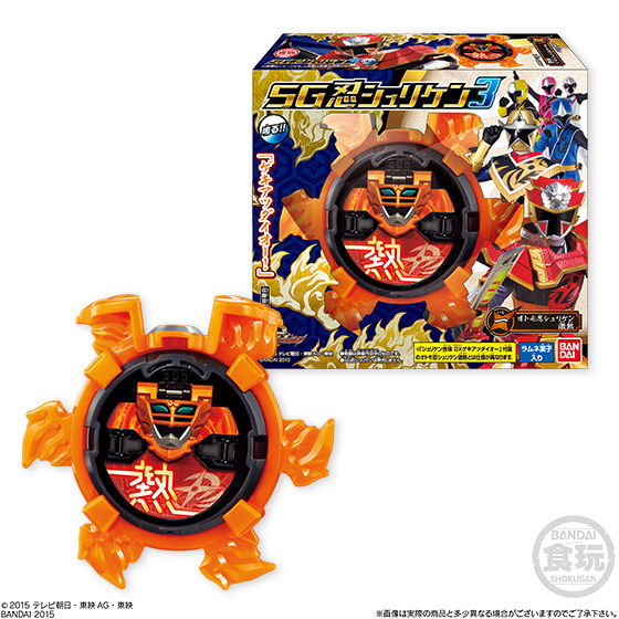 SG忍シュリケン3(4個入)