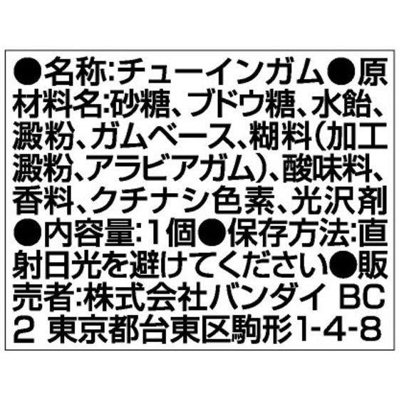 プリキュア クリスタルメイクアップセット(10個入)