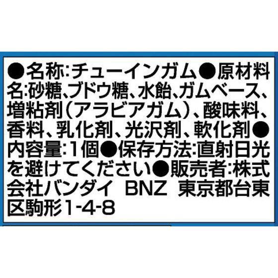妖怪ウォッチ ぷにぷに ロールシールコレクション(10個入)