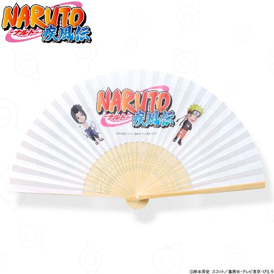 NARUTO -ナルト-疾風伝 ナルト・サスケ SD柄扇子