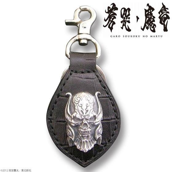 【再販】牙狼<GARO> 〜蒼哭ノ魔竜〜 レザーキーホルダー