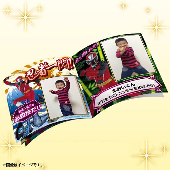 ★【フォトなりきりブック付き】キャラデコ スペシャルデー 手裏剣戦隊ニンニンジャー (5号サイズ)