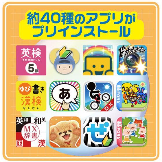 【タブレットforキッズ】tap me2(タップミー2) ミルキーピンク/アクアブルー【購入特典付き】【送料無料】