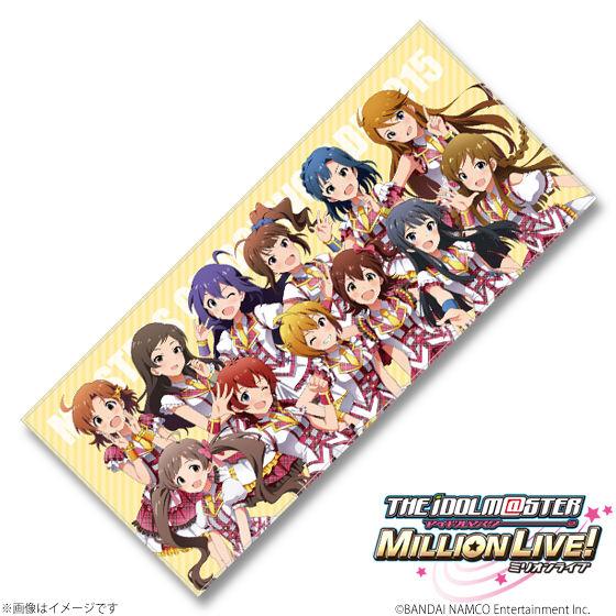 アイドルマスターミリオンライブ! M@STERS OF IDOL WORLD!!2015 メモリアルMFスポーツタオル