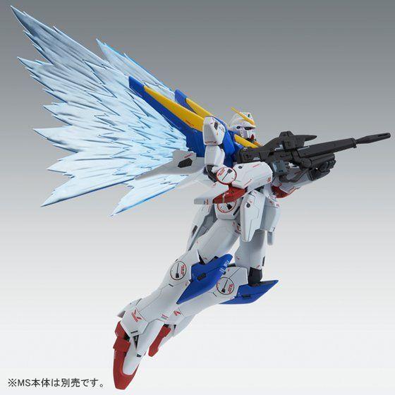 "MG 1/100 V2ガンダム Ver.Ka用 拡張エフェクトユニット ""光の翼"""
