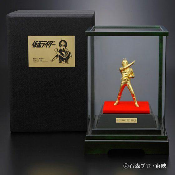 純金製 仮面ライダー新1号【徳力本店】【2016年3月発送】