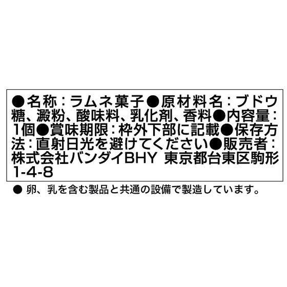 STAR WARS 色紙ART(10個入)