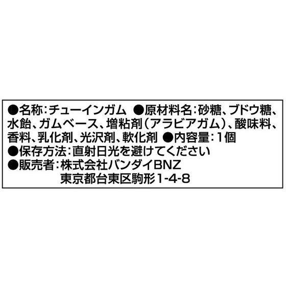 妖怪ウォッチ TVアニメコレクションDVD3だニャン!(8個入)