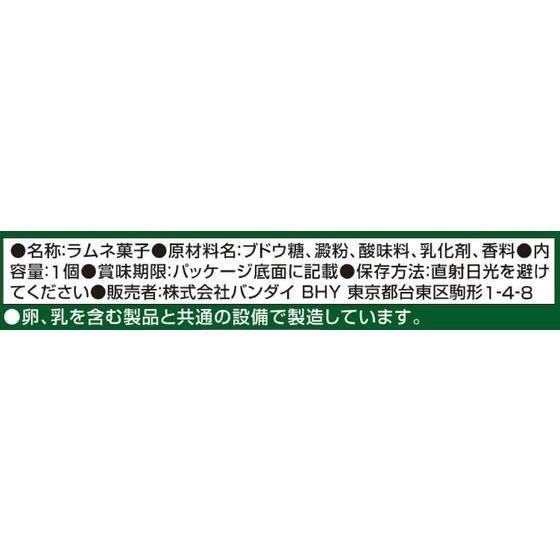 仮面ライダーゴースト パシャッと変形!!ゴーストガジェット(10個入)