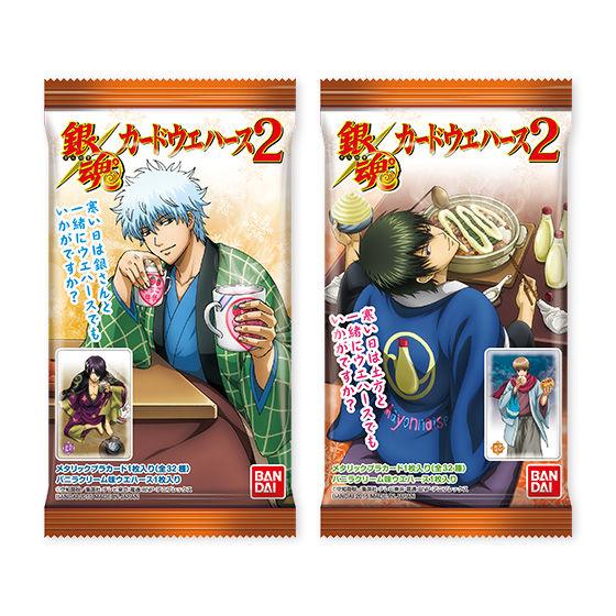 銀魂カードウエハース2(20個入)