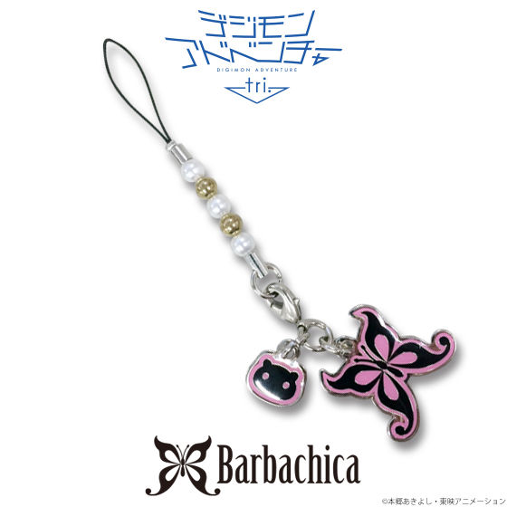 デジモンアドベンチャーtri.武之内空メタルアクセサリー[Barbachica]