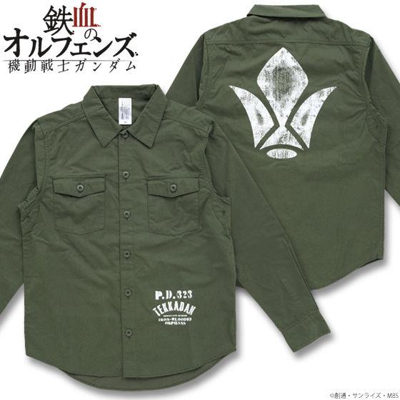 機動戦士ガンダム 鉄血のオルフェンズ 鉄華団 ファティーグシャツ