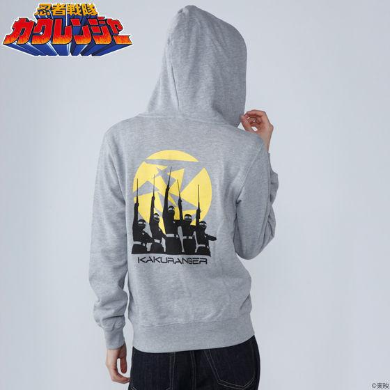 忍者戦隊カクレンジャーパーカー 満月柄