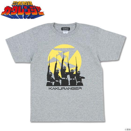 忍者戦隊カクレンジャーTシャツ  満月柄