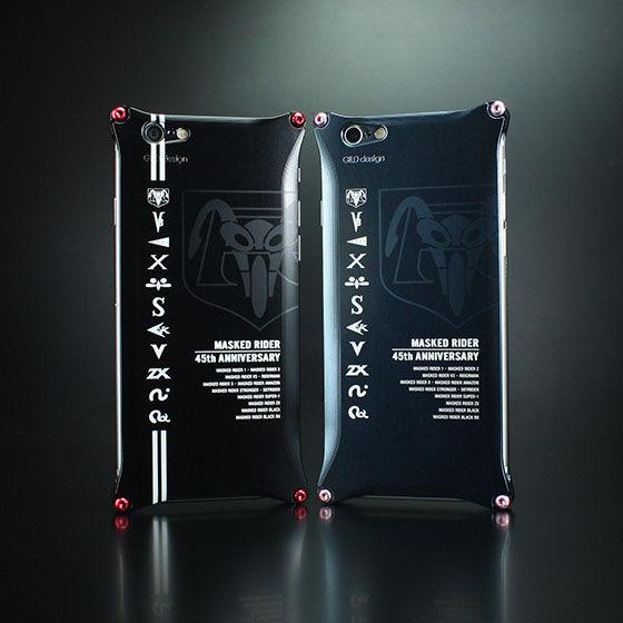仮面ライダー ジュラルミンスマホジャケット iPhone6/6s