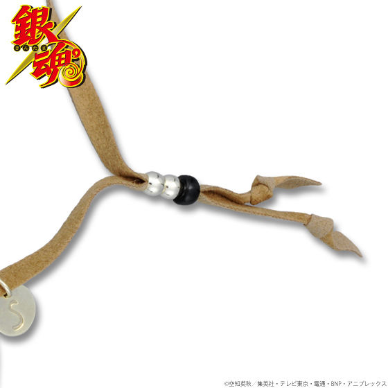 【再販売】銀魂 沖田アイマスクブレスレット